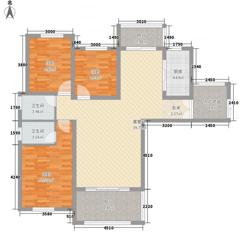 亿腾欧洲城125.88㎡高层电梯景观洋房7#、8#楼A3户型3室2厅2卫1厨