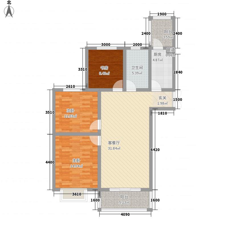 通成紫都首府113.37㎡D2户型3室2厅1卫1厨