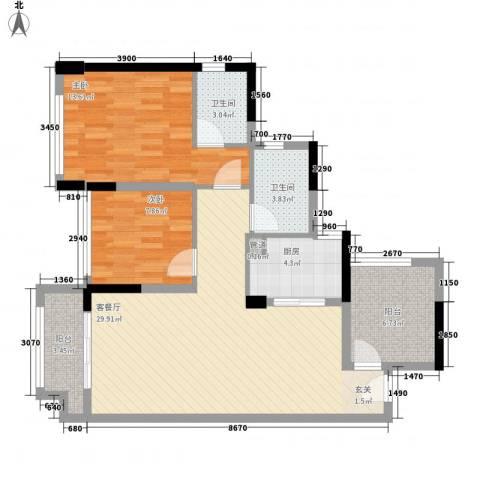 宏发上域2室1厅2卫1厨80.00㎡户型图