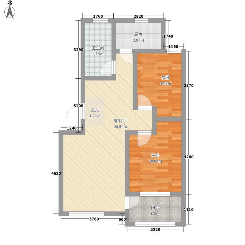 盛世康城二期畅园86.00㎡标准层H户型2室2厅1卫1厨