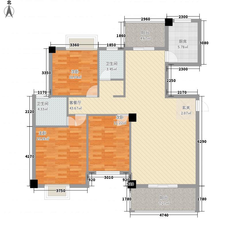 怡景书香13.00㎡3#楼户型3室2厅2卫1厨