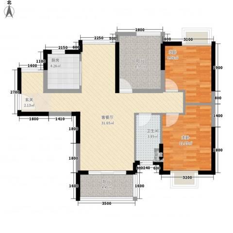 塘厦中信凯旋城2室1厅1卫1厨105.00㎡户型图