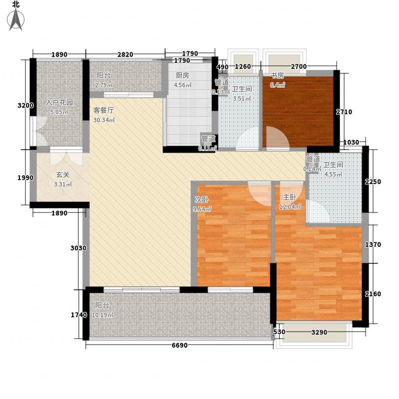 星汇云锦128.00㎡10栋02户型3室2厅2卫1厨