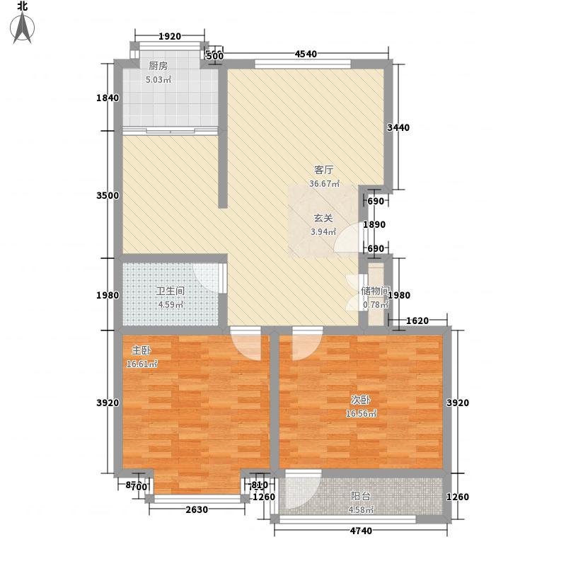 滨海明珠121.47㎡户型3室2厅1卫1厨
