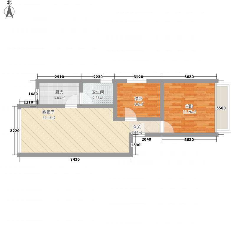 银盘鑫苑68.40㎡银盘鑫苑户型图2室1厅1卫1厨户型10室