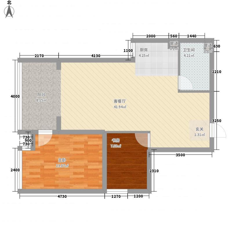 万佳幸福花园77.70㎡2户型2室2厅1卫1厨