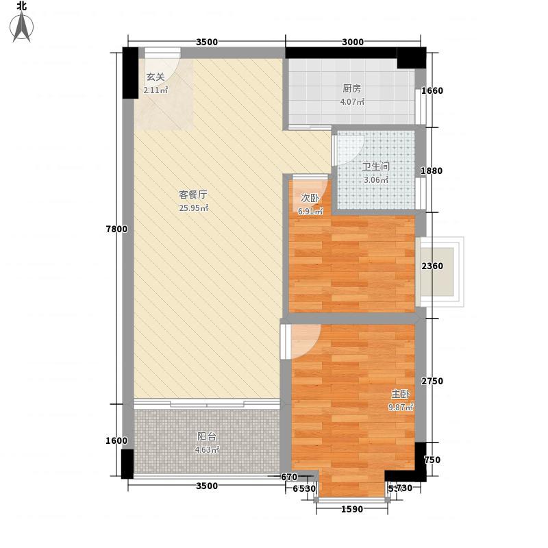 华信广场234号楼B3户型2室2厅1卫1厨