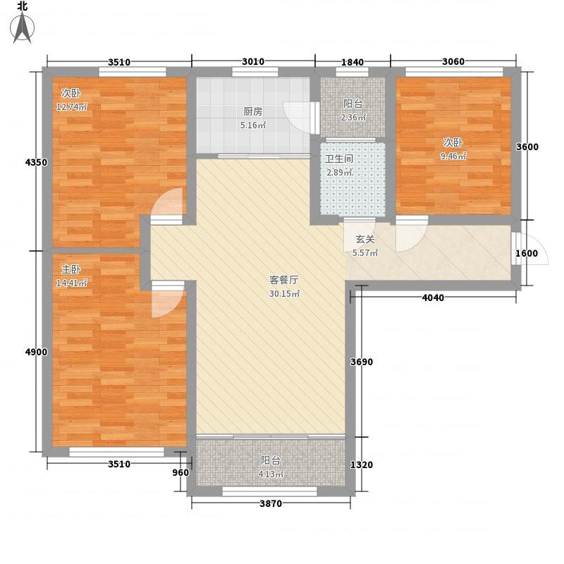 群邦新天地116.00㎡5#D1b'户型3室2厅1卫1厨