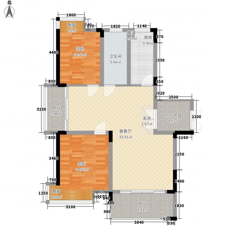 公园道1号18.40㎡8#G1户型2室2厅1卫1厨