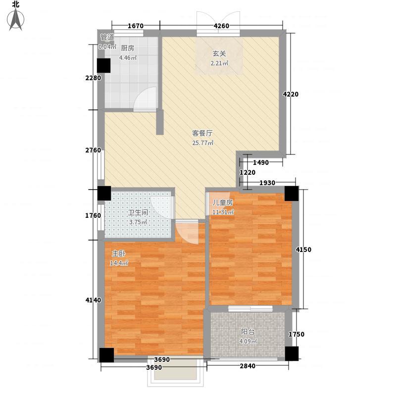 聚源东岸1.30㎡841――户型2室2厅1卫1厨