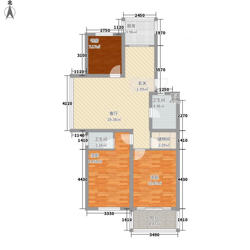 莱茵假日118.69㎡A户型3室2厅2卫1厨