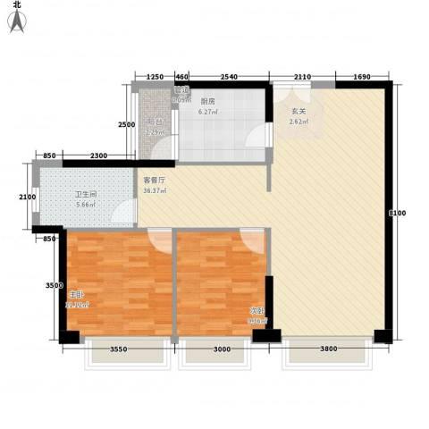 海湾半山2室1厅1卫1厨71.15㎡户型图