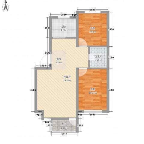 宏发三千院2室1厅1卫1厨74.00㎡户型图
