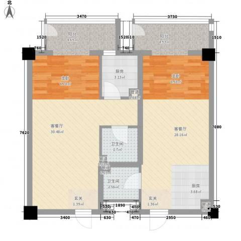 曙光大厦2厅2卫1厨76.17㎡户型图