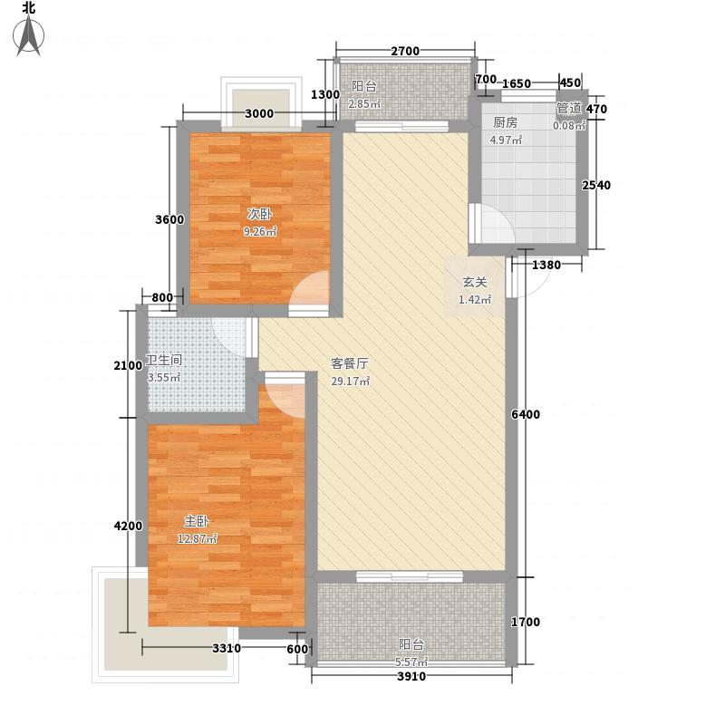 通成紫都首府1.10㎡G14户型2室2厅1卫1厨