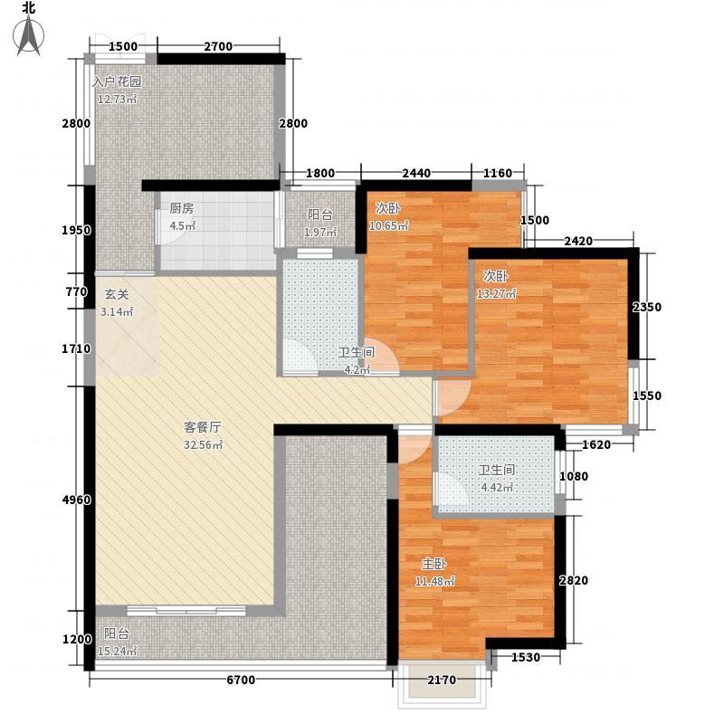 北城公馆144.39㎡B1-2B1-3户型3室2厅2卫