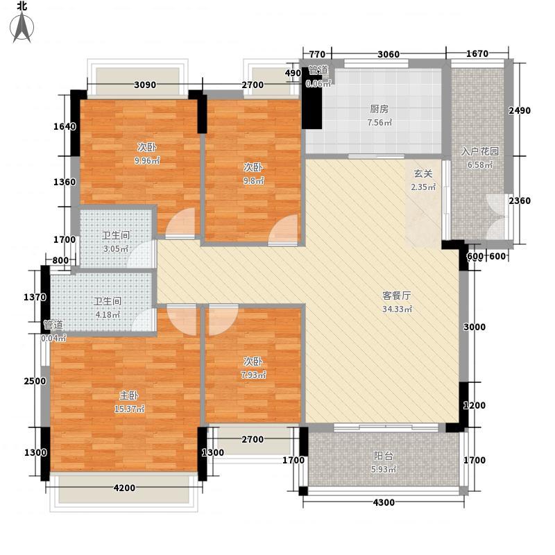 幸福湾133.00㎡7、8栋03单元户型4室2厅2卫1厨