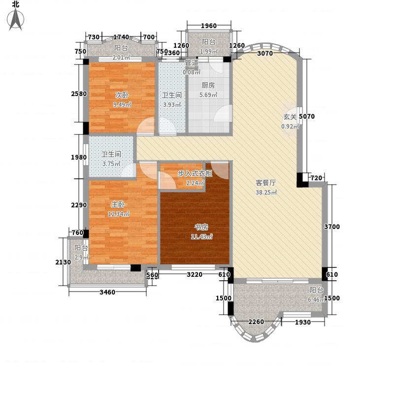 塞纳维拉花园137.00㎡F5、7栋标准层A型户型3室2厅2卫1厨
