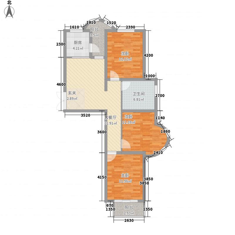 正泓新天地111.83㎡一期2号楼标准层D户型3室1厅1卫1厨
