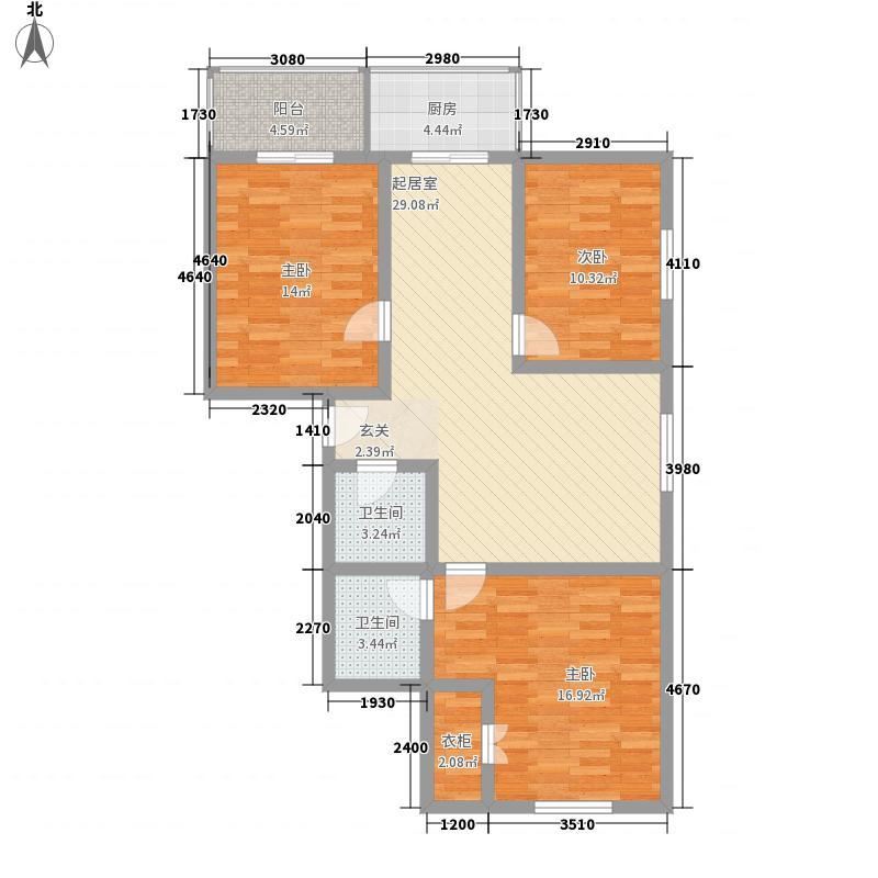 漪鑫雅园126.18㎡漪鑫雅园户型图3室2厅2卫户型10室
