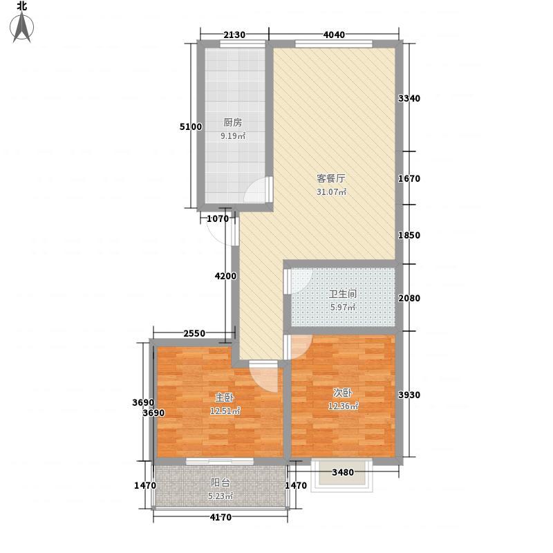 易居时代7.00㎡8号楼A1户型2室2厅1卫