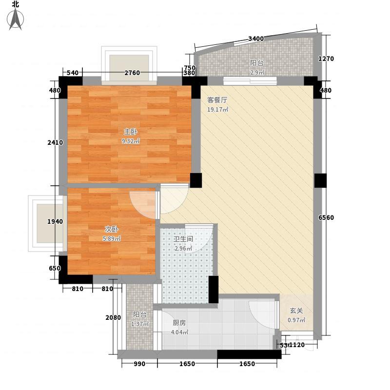 嘉德园66.15㎡二单元户型2室1厅1卫1厨