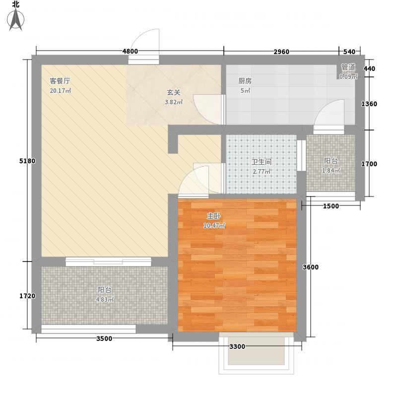 鲁银城市印象一居室23户型1室1厅1卫1厨