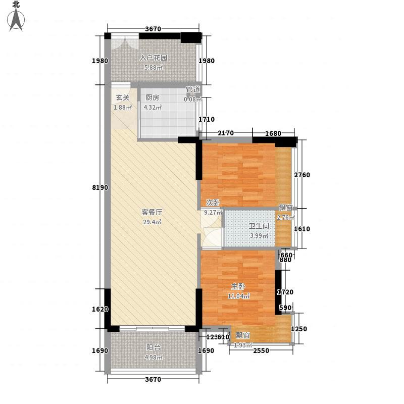 伟隆国际花园81.00㎡伟隆国际花园户型图3、4栋02、03户型2室2厅1卫1厨户型2室2厅1卫1厨