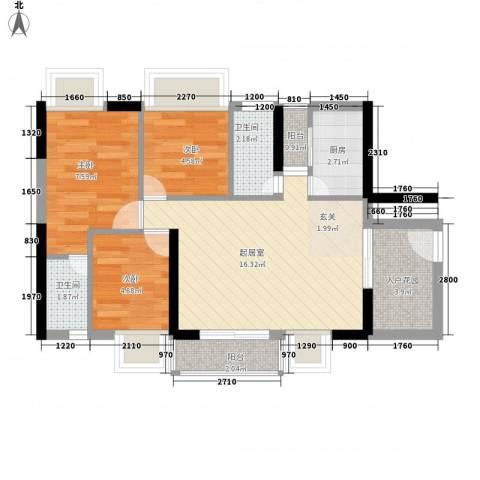 康乐大厦3室0厅2卫1厨75.00㎡户型图