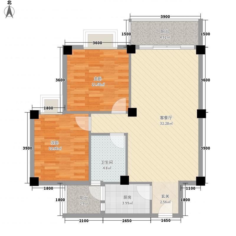 罗马花园87.33㎡B2双阳台户型2室2厅1卫1厨