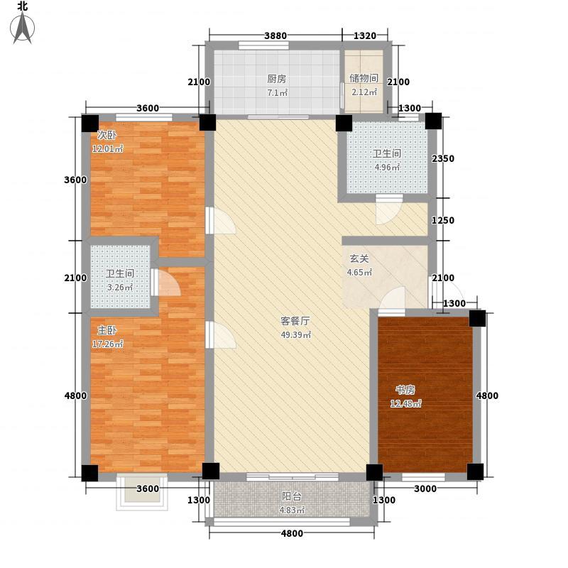 昌源小区90户型3室2厅1卫1厨