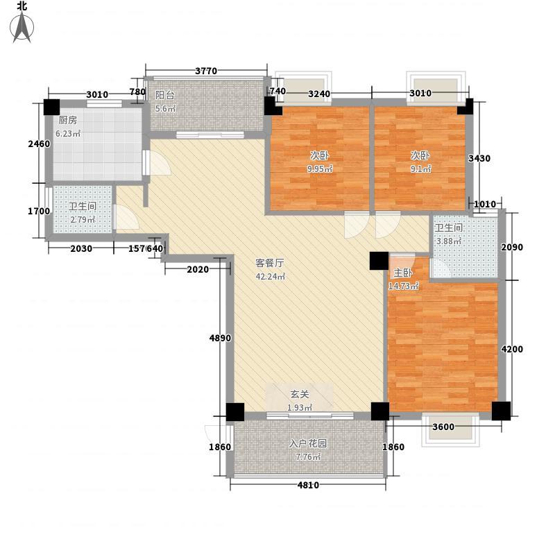 怡景书香133.30㎡3#楼户型3室2厅2卫1厨