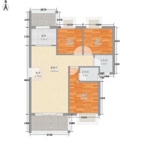 御华明珠花园1厅2卫1厨90.00㎡户型图