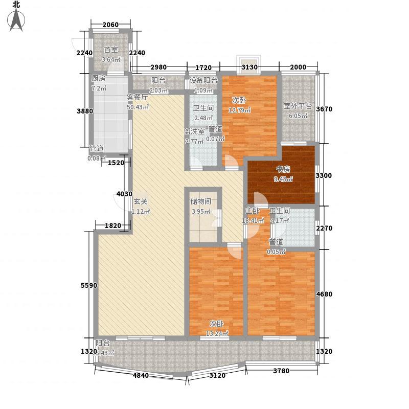 水庭世家223.75㎡F户型4室2厅2卫1厨