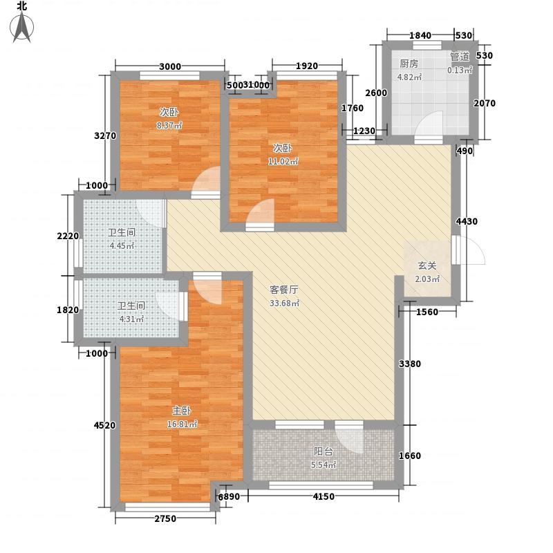 康城茗品127.00㎡康城茗品3室户型3室