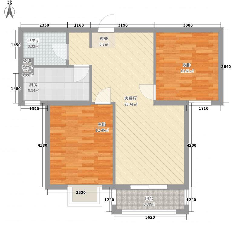东城绿庭89.14㎡东城绿庭户型图雅园10#13#楼E户型2室2厅1卫1厨户型2室2厅1卫1厨