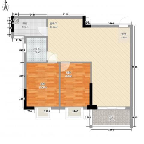 嘉骏豪苑三期2室1厅1卫1厨94.00㎡户型图