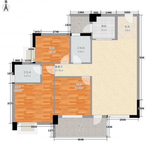 人民医院宿舍3室1厅2卫1厨135.00㎡户型图