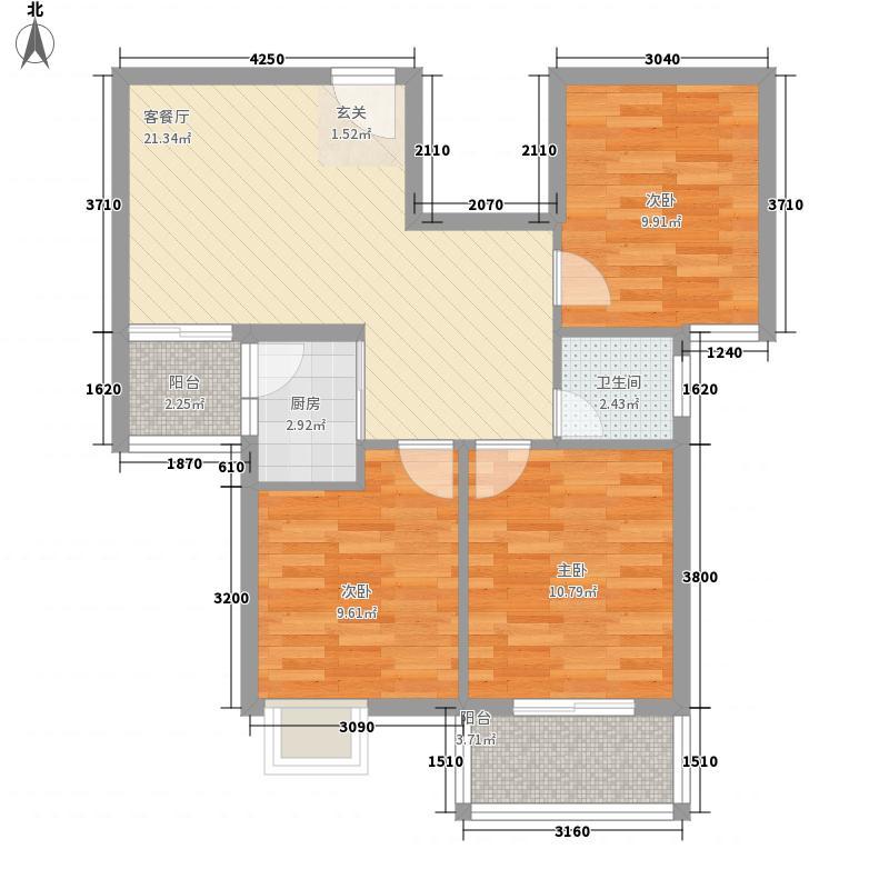 煌泰城户型图3#/5#楼02户型 3室2厅1卫1厨