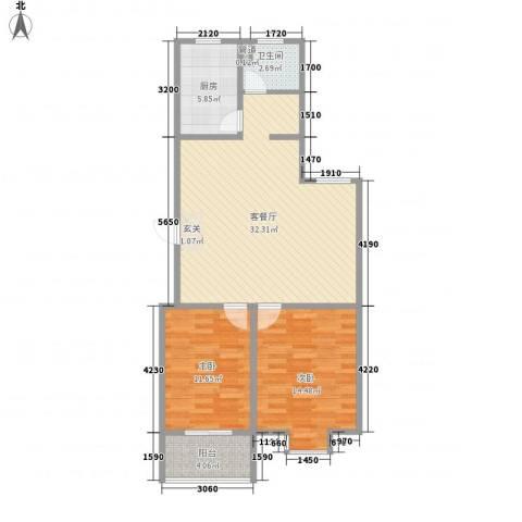绿园爱舍2室1厅1卫1厨98.00㎡户型图