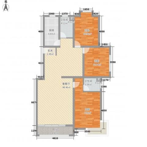 弘雅花园二期3室1厅2卫1厨156.00㎡户型图