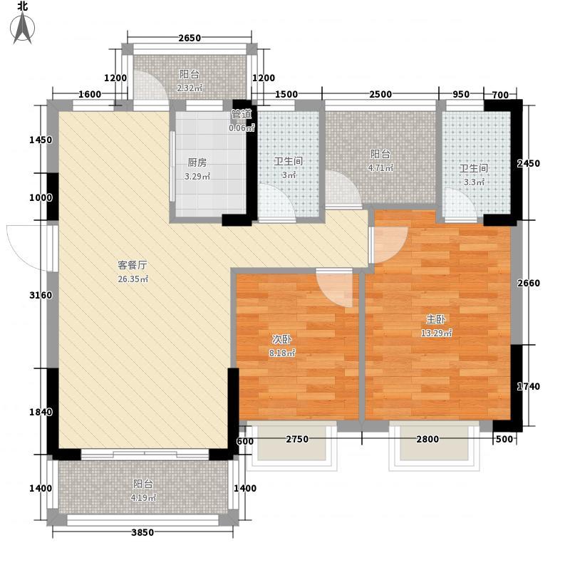 东逸湾花园97.00㎡东逸湾花园户型图1栋03户型3室2厅2卫1厨户型3室2厅2卫1厨