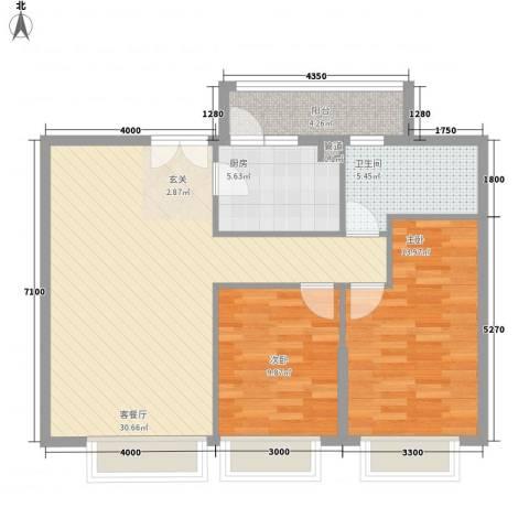海湾半山2室1厅1卫1厨98.00㎡户型图