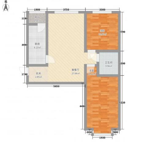 雅格花园2室1厅1卫1厨94.00㎡户型图