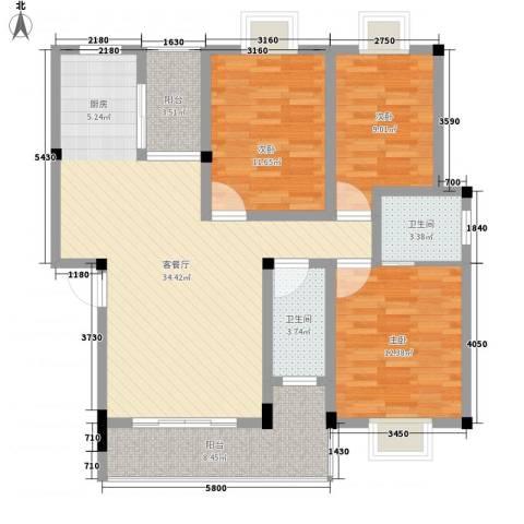港龙新城3室1厅2卫0厨86.54㎡户型图