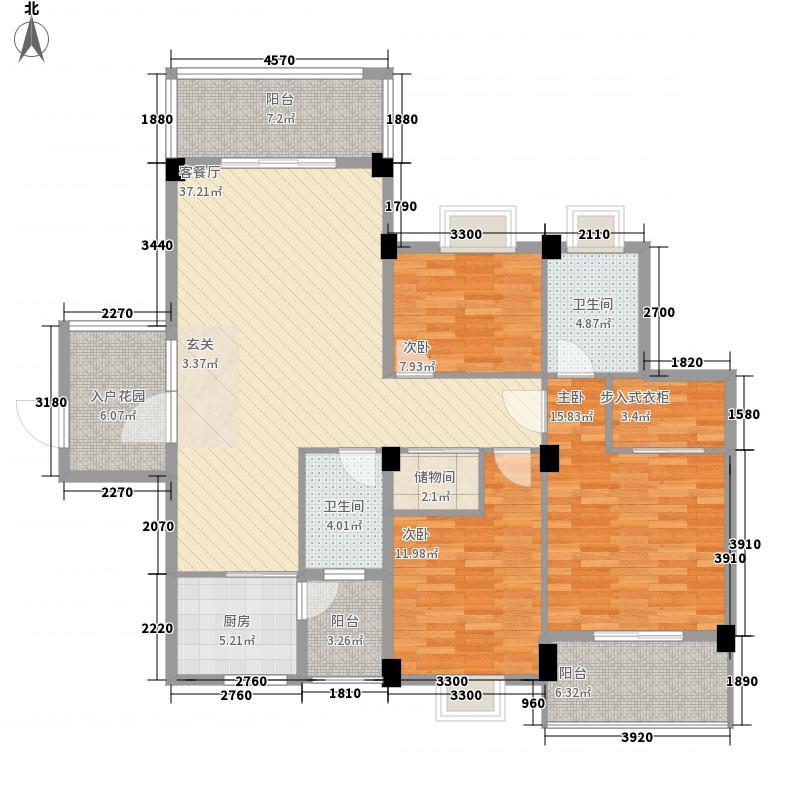 中恒沁园春131.16㎡B1(2)户型3室2厅2卫1厨