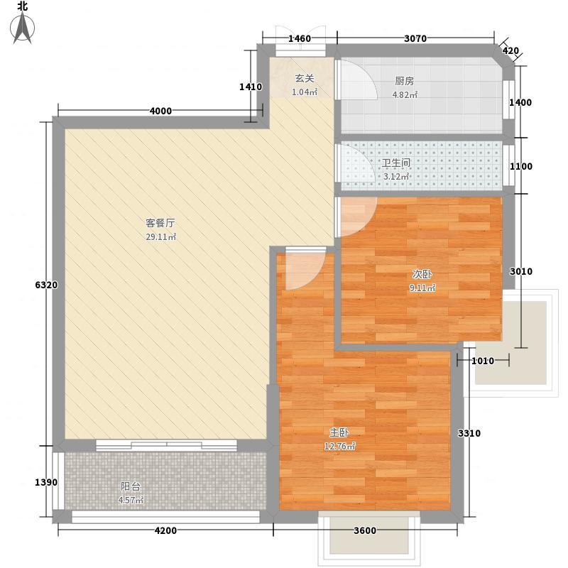 盈嘉国际91.33㎡一期5号楼标准层A3户型2室2厅1卫1厨