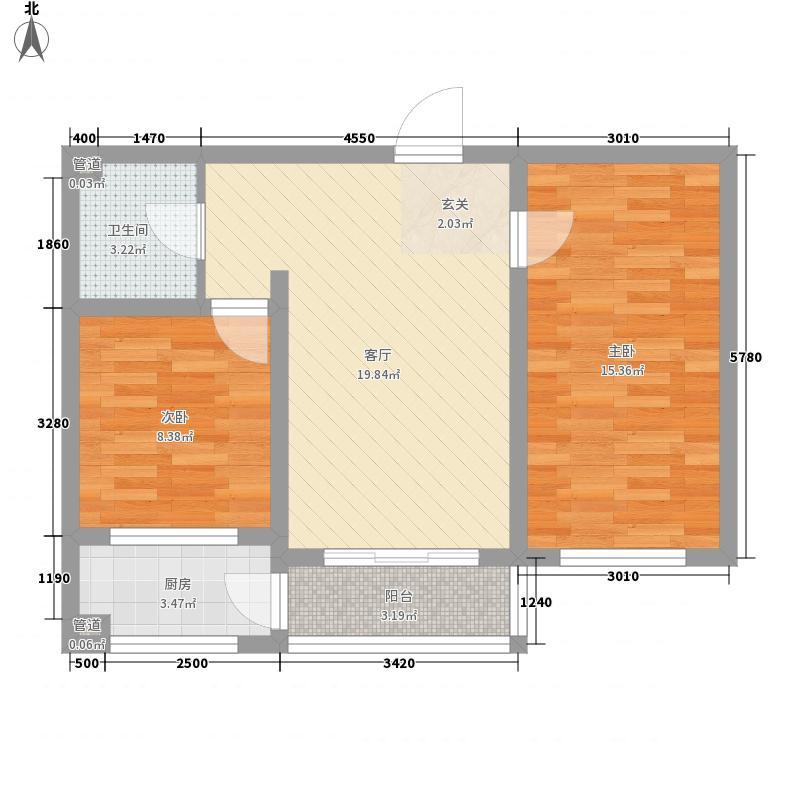 富康小区79.00㎡富康小区户型图2#A单元中户2室1厅1卫1厨户型2室1厅1卫1厨