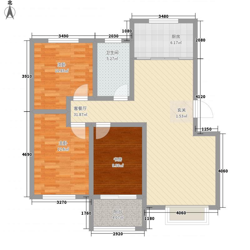 金城・康桥名郡116.20㎡11#楼标准层S户型3室2厅1卫1厨