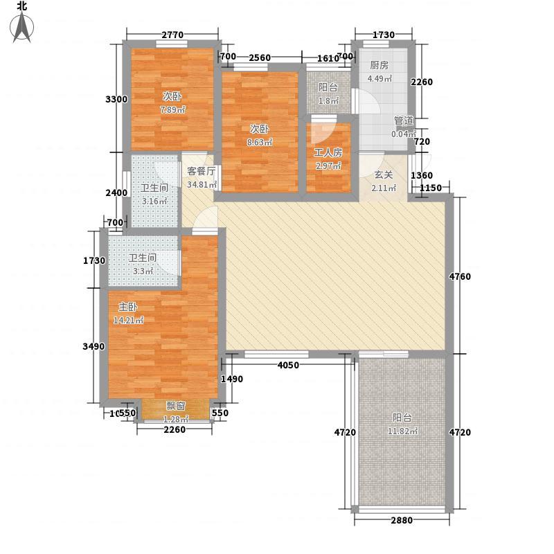 都市华庭210.00㎡都市华庭4室户型4室